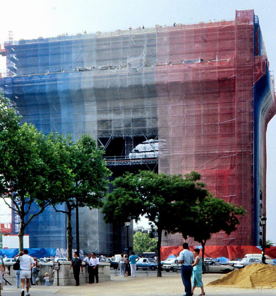 The Arc de Triomphe at Charles de Gaulle square in Paris, France