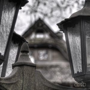 A rusty lantern